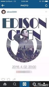 全国最大的老时时彩买法官方网站 陈冠希回归娱乐圈 4月2日北京高调开唱