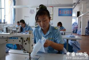 2014年10月,张维林以甘谷为基地,牵头成立了天水劳务产业协会并担任会长.