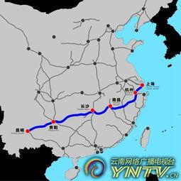 沪昆高铁云南段全线铺通 四纵四横 高铁网成型