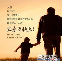 父亲节母亲节的名言