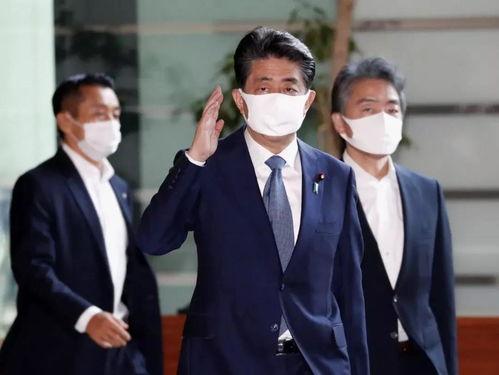 刚刚,日本现任内阁全体辞职安倍告别遗憾还有诸多待解问题,望大家支持新内阁