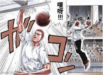 灌篮高手全国大赛漫画下载(求灌篮高手全国大赛的)