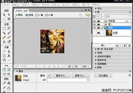 更生动 飞利浦SA29专辑封面制作教程