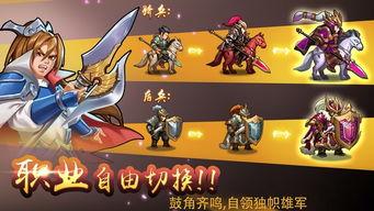神话的三国游戏下载 神话的三国 安卓版v1.0 PC6手游网