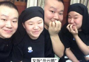岳云鹏撞脸大集合与烧烤哥同台分不清,除他外还有6个同款