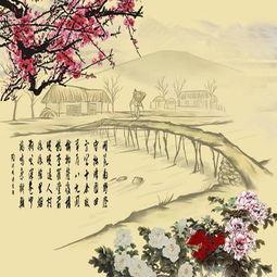 关于陶渊明种菊花有名的诗句