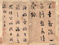 刘墉的书(刘墉写的书有哪些)