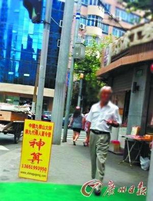上海算命一条街在哪
