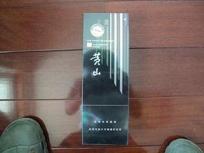 元烟多少钱一包(中华香烟多少钱一包)