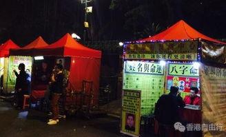 香港庙街夜市美食攻略 去庙街逛小巷吃小吃