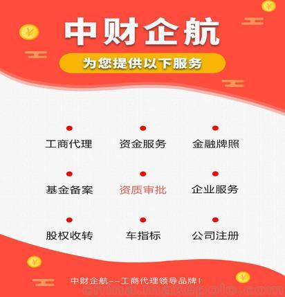 衢州融资租赁公司