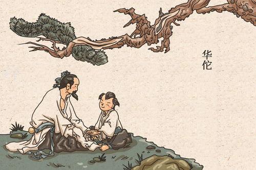 华佗也治不好的病,病人自己吃一物却痊愈了,从此多了一种好药材:茵陈蒿  华佗治病翻译