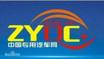 中国商机品牌网