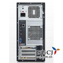 戴尔 台式电脑 V260R V260R 168 21.5寸液晶宽屏显示器 台式电脑 电脑产品