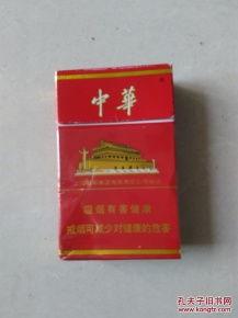 中华小细烟硬盒20支(一盒20支装的硬盒Maba烟多少钱?)