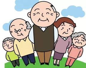 养老保险中间断了续交怎么交
