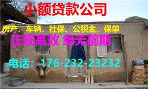北京贷款担保公司(北京哪家贷款担保公司)