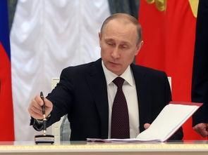 普京记笔记有多潦草呢