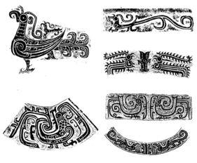 """王迪:一件西周早期青铜钺上""""鸟蛇相斗""""主题纹饰的辨识及相关问题讨论"""