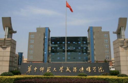 武漢有傳媒的大學有哪些專業嗎
