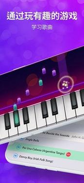 新手如何学钢琴(零基础自学钢琴app推荐)