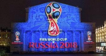 手机如何看世界杯开幕式