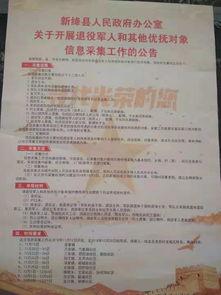 乡镇政府会议通知的格式及范文