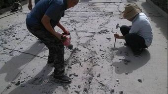 混凝土水泥路面修补料