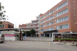 广州开发区中学好不好