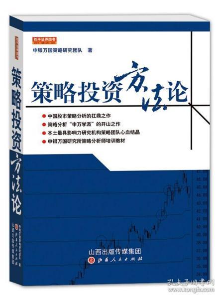 做股票分析师应该读哪些书