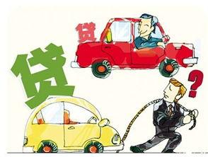 企业购车贷款(以公司名义贷款买车还)