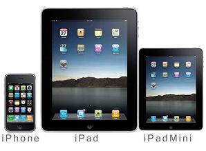 ipadmini香港售价2080元 iphone5上市时间或12月