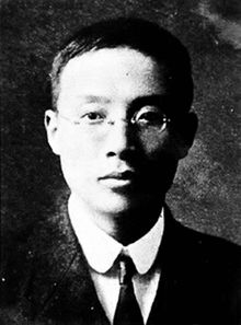 民国时期帅哥排名 周恩来徐志摩榜上有名