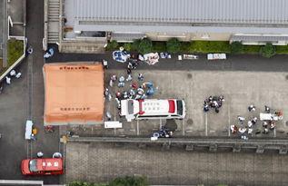 日本神奈川持刀行凶案死亡人数升至19人