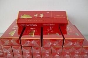 鄂尔多斯香烟(内蒙古鄂尔多斯都是销什么烟多?)