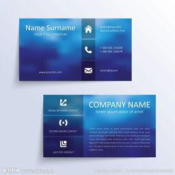 卡片名片设计图片专题,卡片名片设计下载