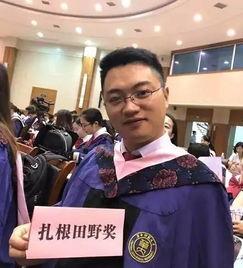 7月10日,华中师范大学优秀硕士毕业生王木木(化名)突然被用人单位通知解约.