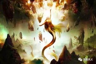 巩义 从神话传说中走来的河洛文化