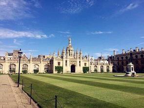 英国剑桥大学申请介绍