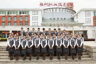福州旅游技术学校学费多少 福州旅游学校学费多少