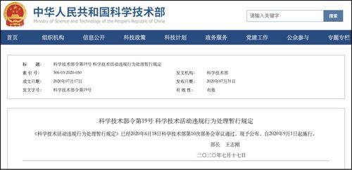 大连本次疫情未发现与北京新疆病例有关联,或始于海鲜加工车间丁香早读