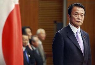 人民日报报道,论功行赏是日本新首相组阁时的通行做法,麻生内阁