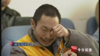 央视《今日说法》2011年1月12日播出《家暴惨案》.