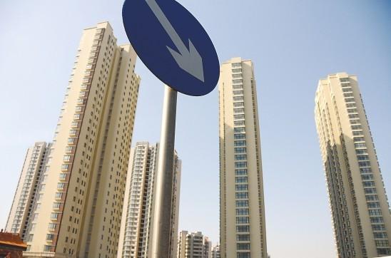 70城房价环比停涨
