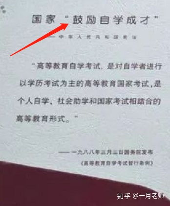 本人初中学历怎么提高学历,初中文凭怎么提升学历插图