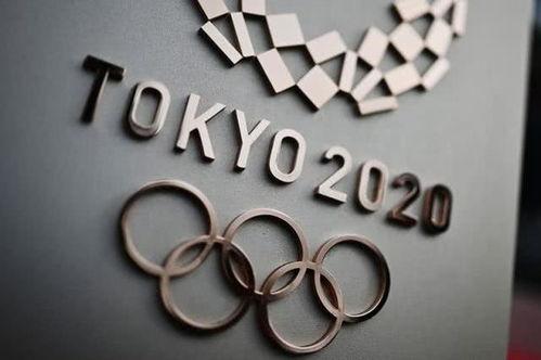 国际奥委会宣布2020东京奥运如期举办并对参赛资格作出调整(update)