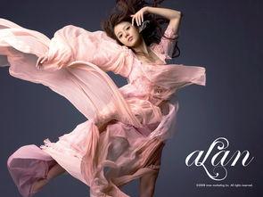 明星壁纸 日本女明星Alan 大图