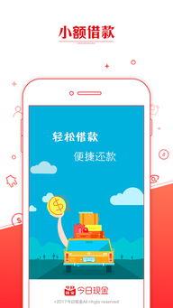 南瓜快贷人脸识别下载 南瓜快贷人脸识别app软件 v1.0.0下载 清风安卓软件网