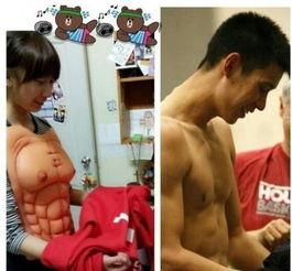 台湾美女上演林书豪模仿秀 露胸肌逼真搞怪