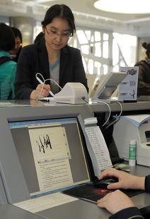 ...西太原五一广场中国移动营业厅采访无纸化办公-中移动19省推无纸化...